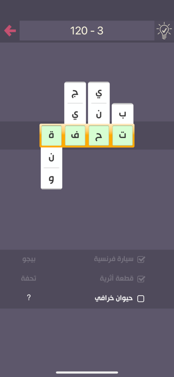 درب التحدي لعبة الغاز On The App Store U 9 Pandora Screenshot Grunge Girl