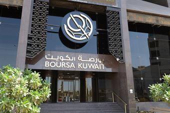 صحيفة وطني الحبيب الإلكترونية Kuwait Trading Red Zone