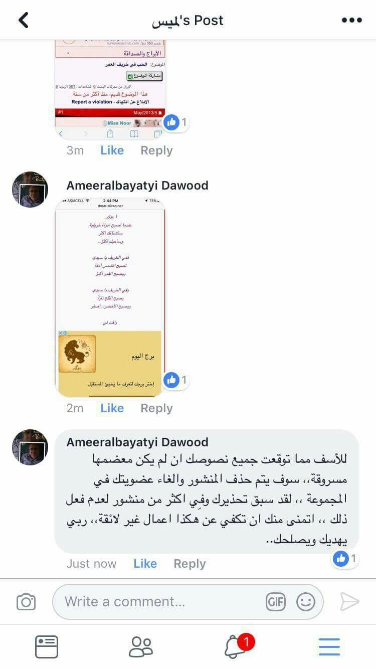 Pin By Naima Harfouche On شهادات