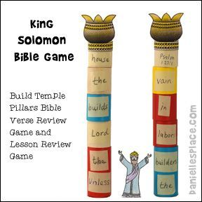 Build boaz and jachin pillars bible verse review game for for King solomon crafts for preschoolers