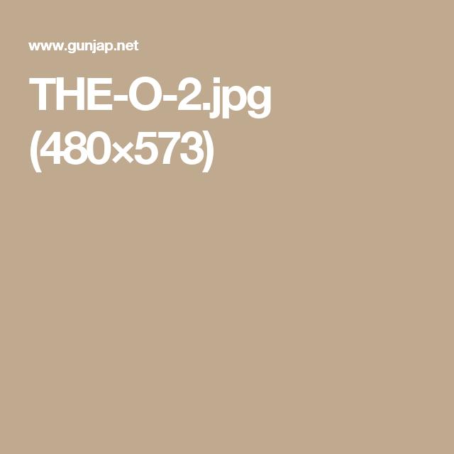 THE-O-2.jpg (480×573)