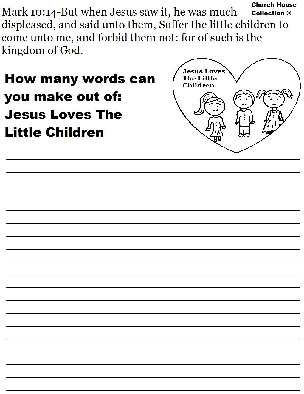 jesus and the little children activities jesus loves the little children - Childrens Activity Pages