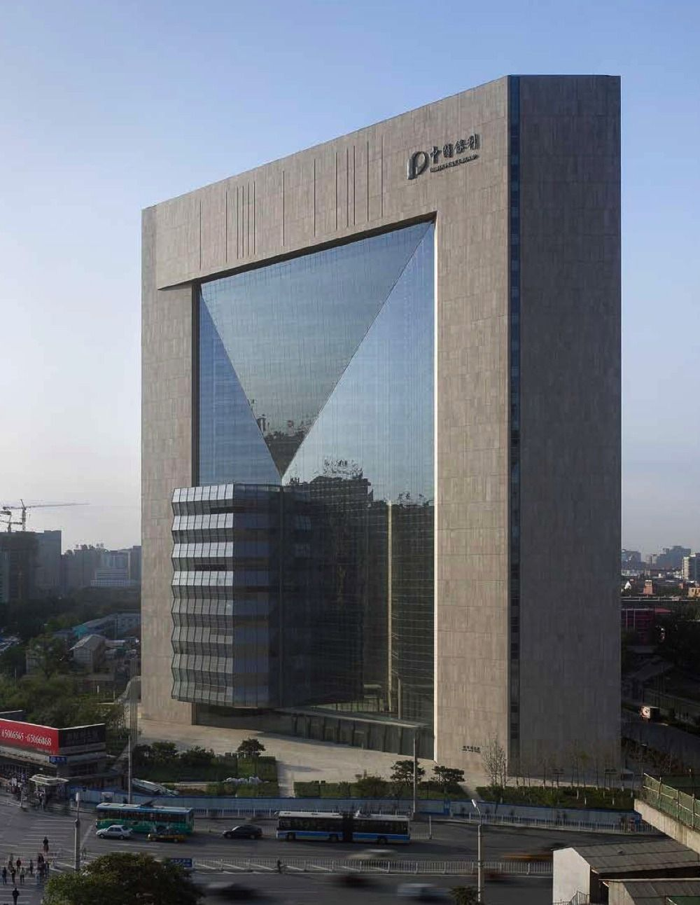 New beijing poly plaza by som 2 architecture for New building design