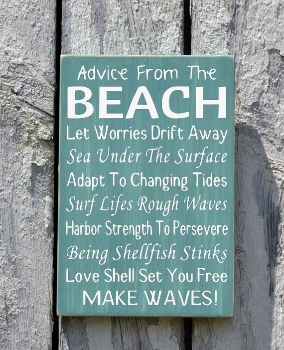 Beach Wedding Sign Advice House Decor Rules Wisdom From The Ocean Make Waves Love Poem