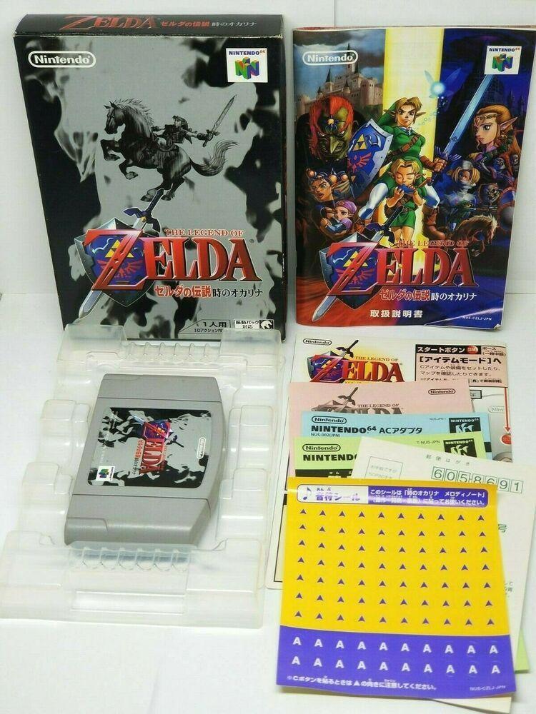 Nintendo 64 N64 The Legend Of Zelda Ocarina Of Time Cib
