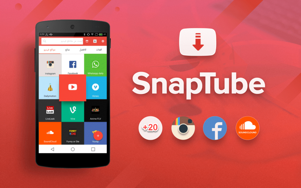Install Snaptube app APK download install for Android