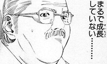 心に響く スラムダンクの名言 名シーン集まとめ これはヤバい ジブリやディズニーの怖い都市伝説 Funny Comics Anime Word Reference