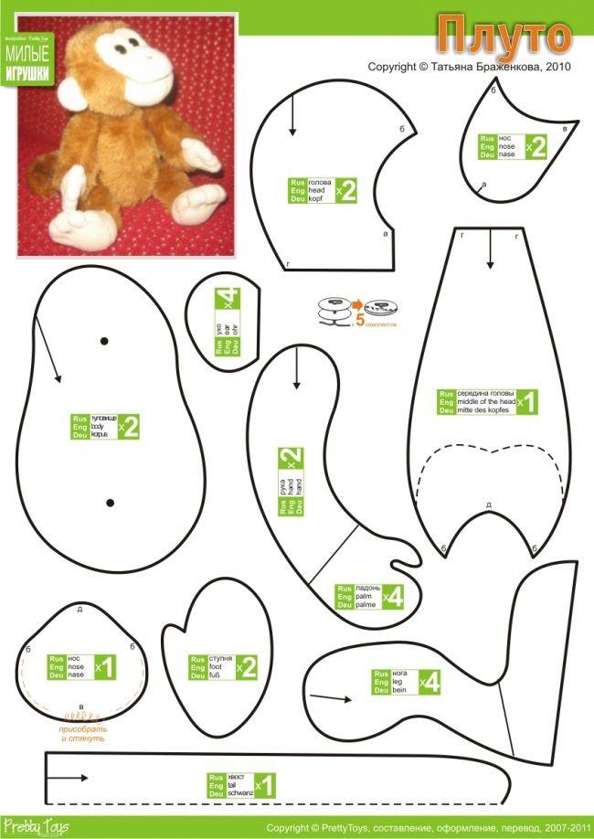 monkey sewing pattern plush toy   Moldes ;)   Pinterest