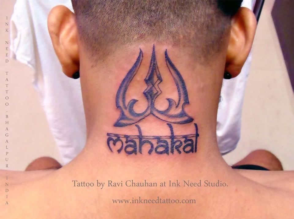 f67632003 jai mahakal, trishul with mahakal, trishul with shiv, shiv with damru,  damru with trishul, ink need tattoo, ravi chauahan