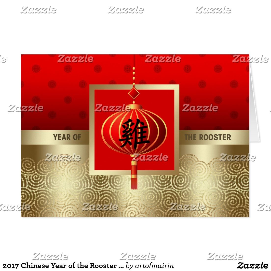 2017 Chinese Year of the Rooster Personalized Greeting Cards ...