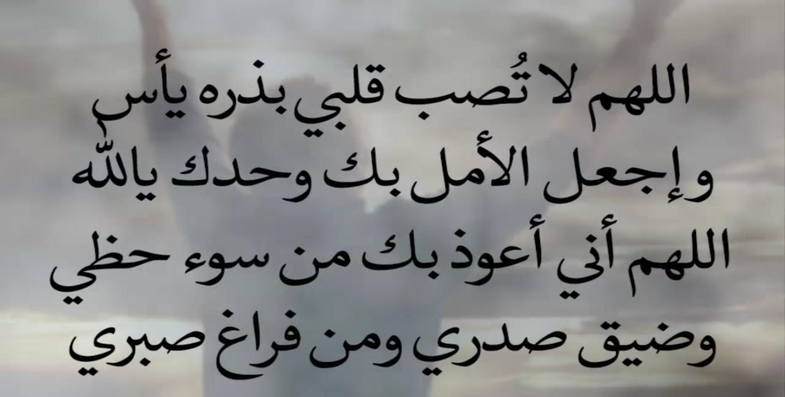 Pin By فلسطينية ولي الفخر On دين ودنيا Calligraphy Arabic Calligraphy Math