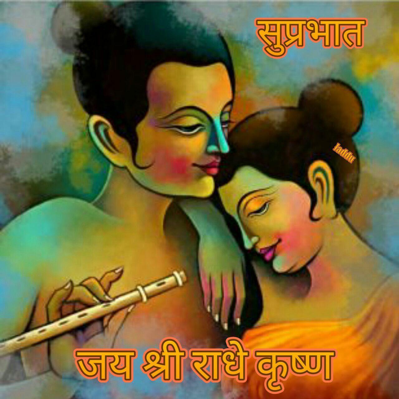 Good Morning 8 Good Morning Krishna Painting Krishna Art Painting