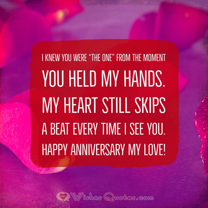 Wedding Anniversary Messages for Husband | Attitude of Gratitude ...