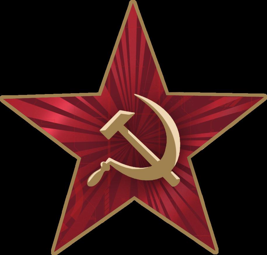 Soviet Star 2 0 By Lt Commander Deviantart Com On Deviantart Flag Art Political Art Lt Commander