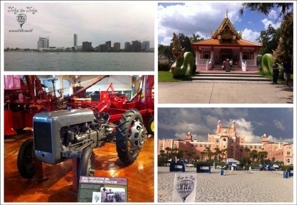 Το trip to trip σας ταξιδεύει στις Hνωμένες Πολιτείες Αμερικής  http://www.eptanews.gr/index.php/travel/11922-to-trip-to-trip-sas-taksideyei-stis-hnomenes-politeies-amerikis
