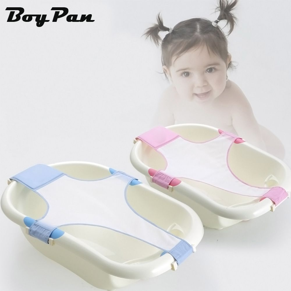 High Quality Baby Adjustable Bath Seat Bathing Bathtub Seat Baby ...