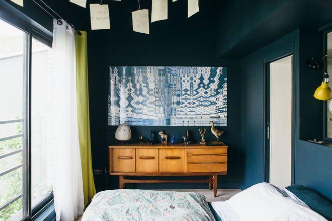 Une chambre enveloppée de bleu nuit | chambre bleue | Pinterest ...