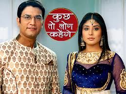 dr nidhi verma falls in love with dr ashutosh who is nearly 18 years elder than her nidhi has to convince her family for ashutosh and she managed it
