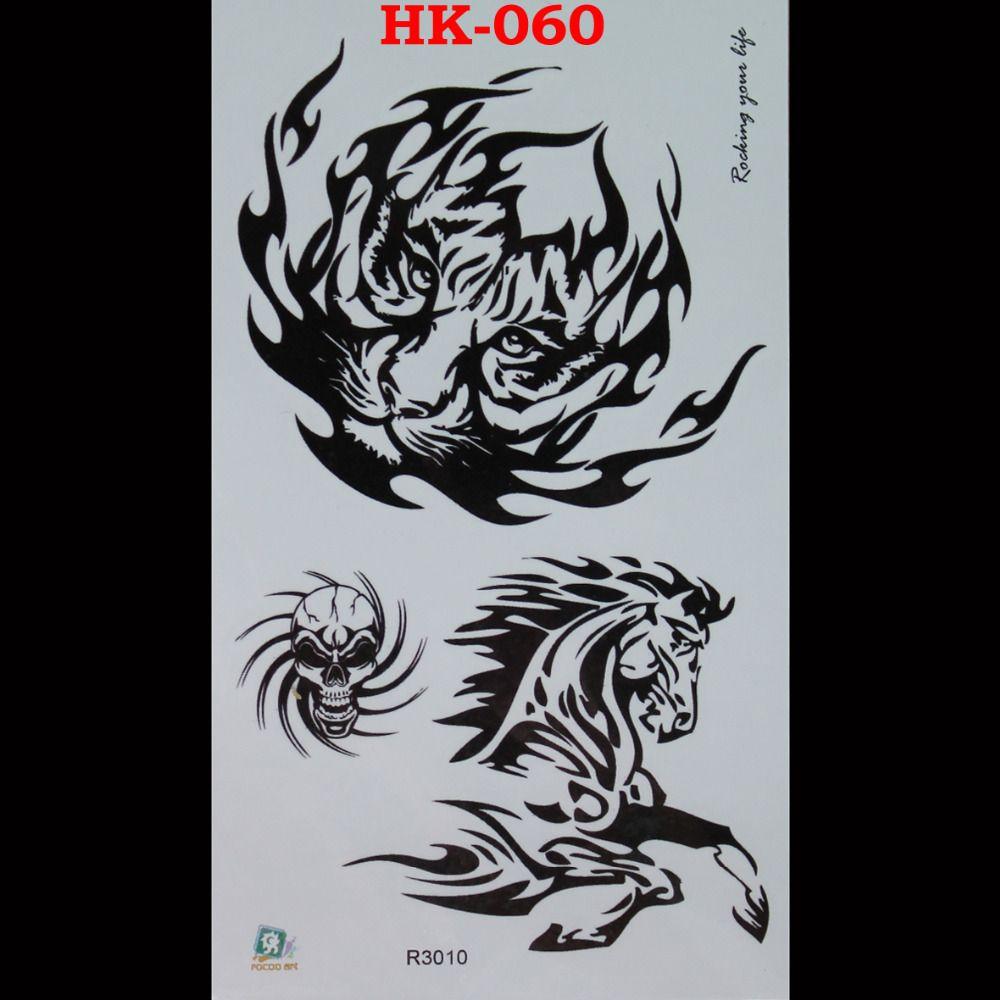 3ca1bd630 Tiger Temporary tattoo Flash Tattoo Cool Tattoo Handsome Tatouage  WaterProof Fake Tattoo Man Women   Tattoo & Body Art   Body Art, Fake  tattoos, Tattoos