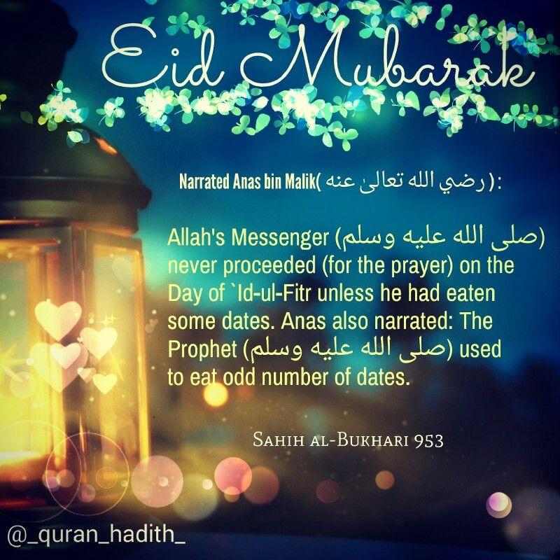 Hadith eid mubarak islam pinterest eid hadith and eid mubarak hadith eid mubarak m4hsunfo