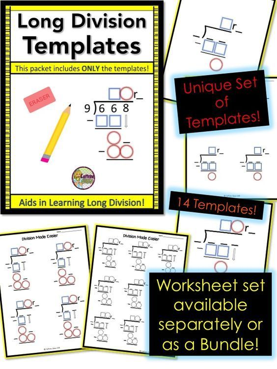 Long Division Templates  Wonderful For Strugglers  Tpt Math