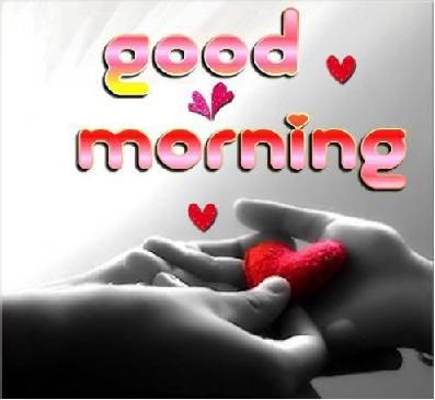 Good Morning Sms In Hindi For Friend Good Morning Love Good