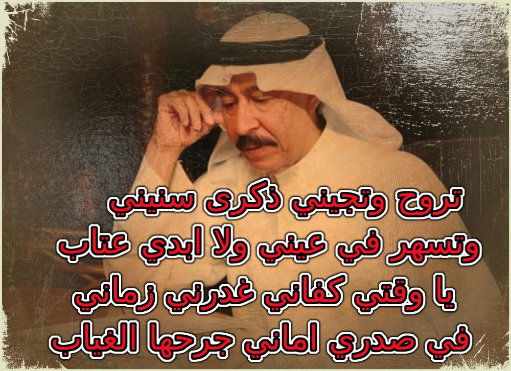 عبدالكريم عبدالقادر الا واعذابي كلمات خالد البذال Movie Posters Poster Movies