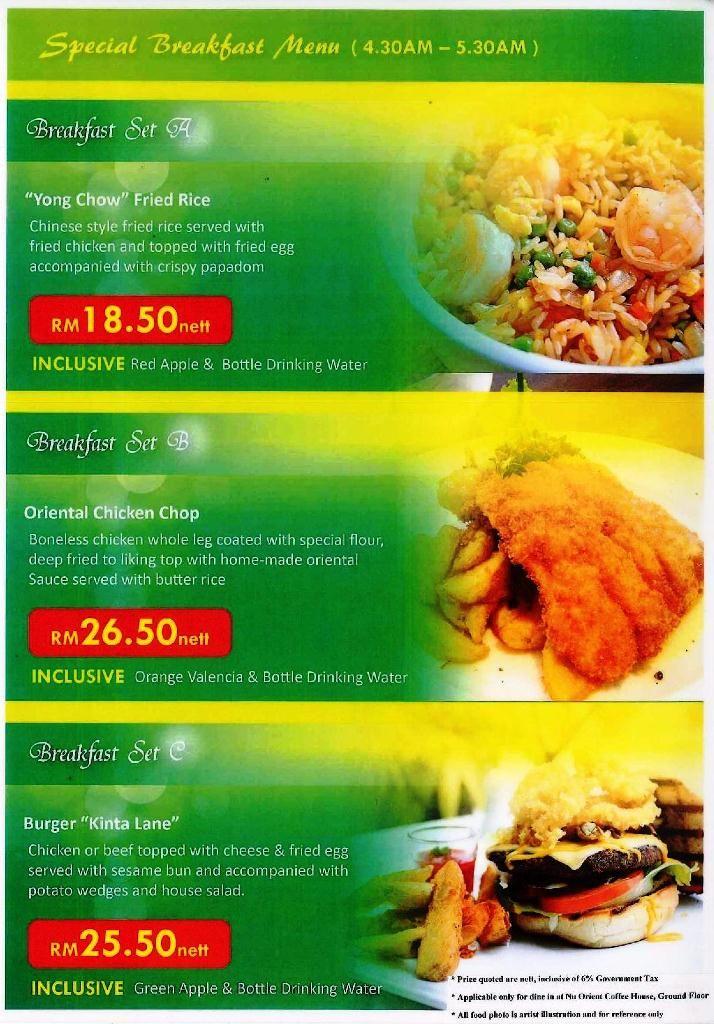 Hotel Sentral Georgetown Penang Special Ala Carte Breakfast Menu
