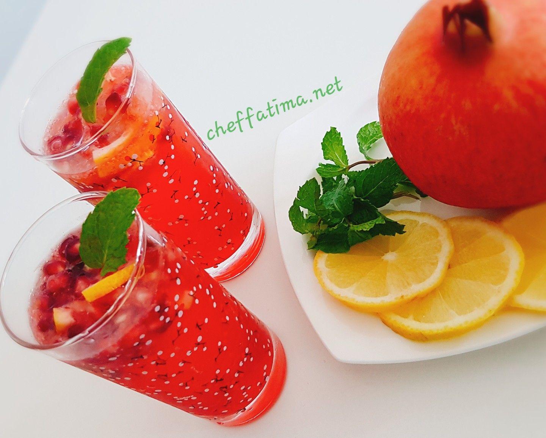موهيتو الرمان Fruit Food Strawberry