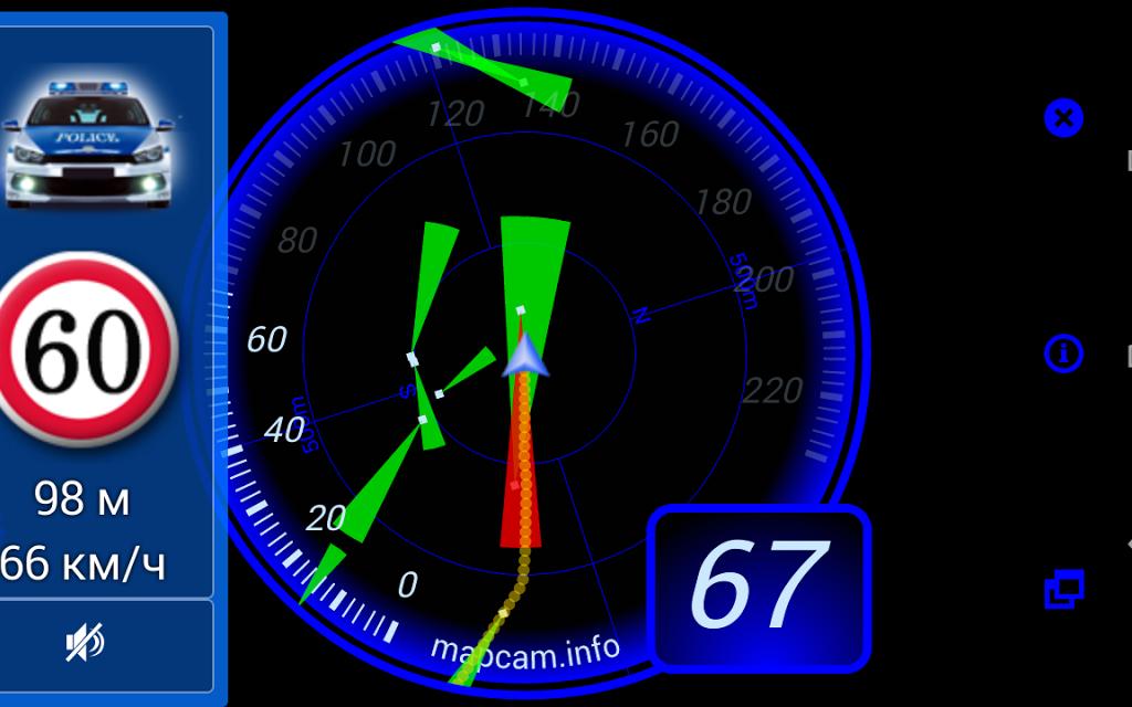 7 Best Radar Detector/Tracker Apps To Avoid Tickets (2020