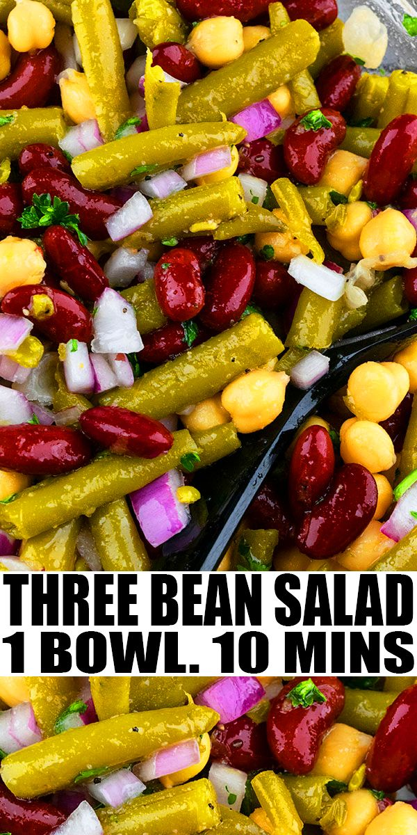 Three Bean Salad (One Bowl) images