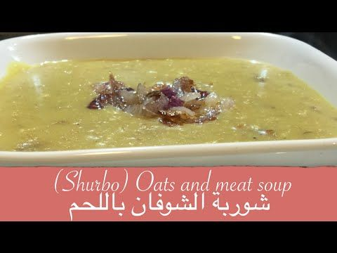 Youtube Meat Soup Food