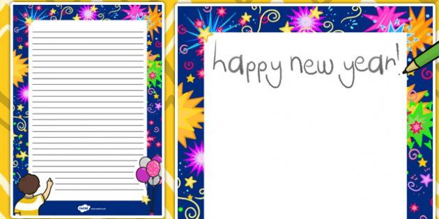 new year decorative page border