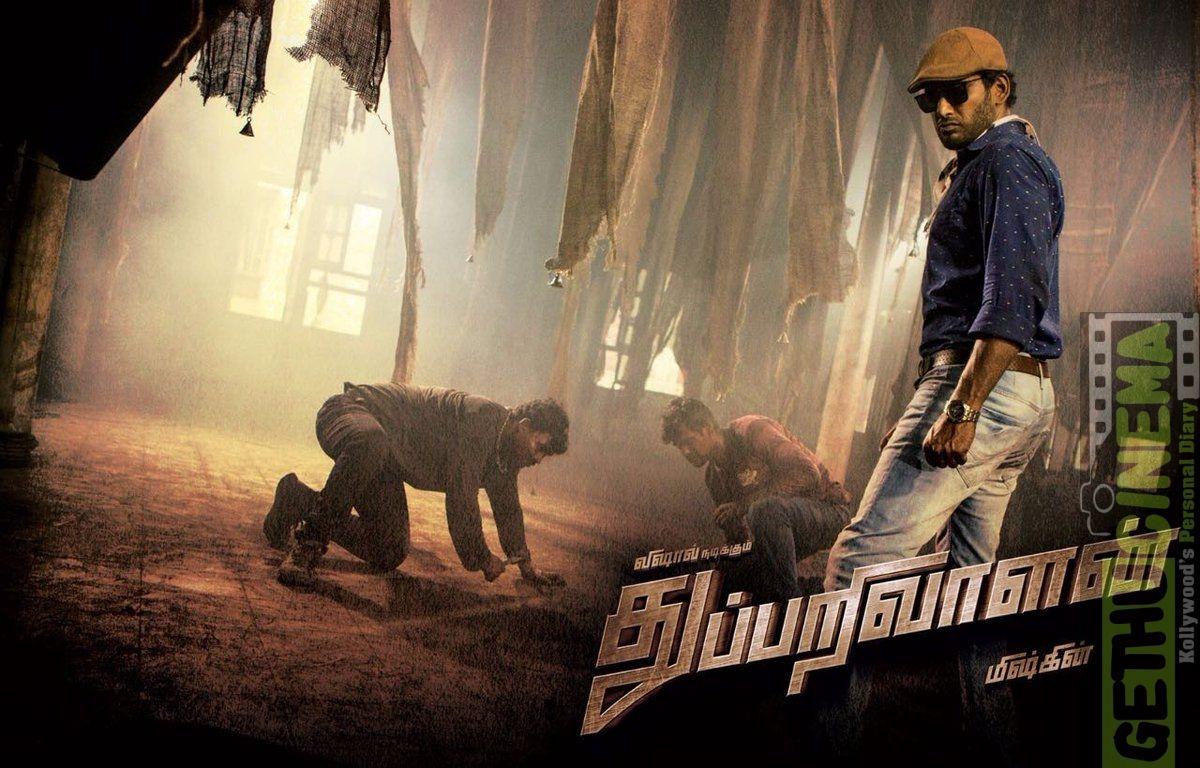 Thupparivaalan Tamil Movie Title Song Lyrics