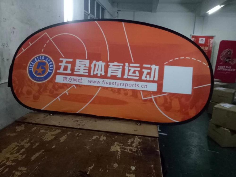 Custom Printed Pop Up A Frame Banner Free Shipping Free Design In 2020 Outdoor Banners Pop Up Banner Cheap Banners