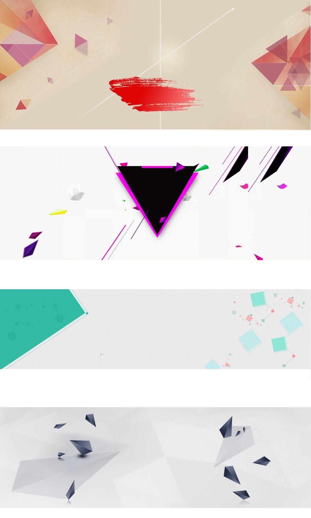 炫酷背景红色淘宝首页轮播图海报原创设计免费下载 格式 Psd 大小 1922x3202像素 图片编号 19594555 千图网www 58pic Com Graphic Design Graphic Cards