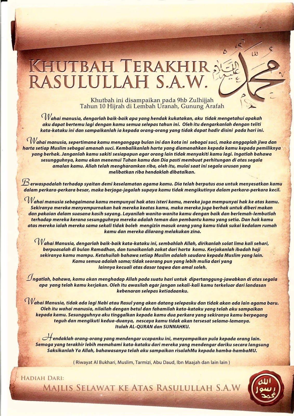 Khutbah Terakhir Rasulullah S A W Islamic Quotes Kutipan Agama