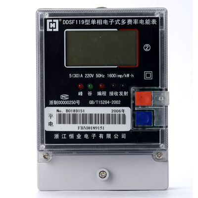 Lcd Display With Backlight Indication Of Energy Consumption Communication And Alarm Measuring Active Energy Of Import Export T Zhejiang System Breakers