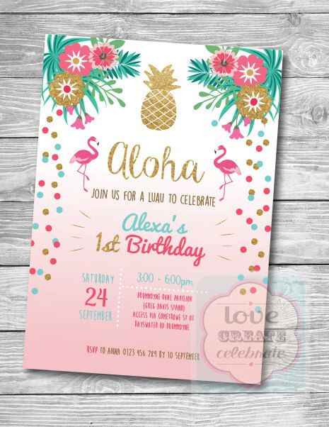 Hawaiian Themed Birthday Party Invitation Digital File Printable DIY Glitter Pineapples Flamingos By LoveCreateCelebrate On Etsy