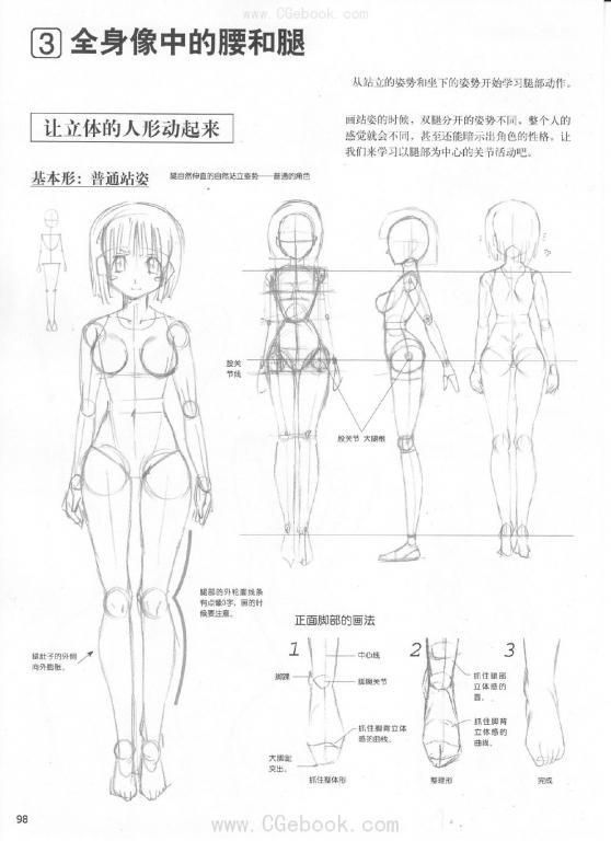 Anime Female Body Drawing Pinterest Female Bodies Anime And