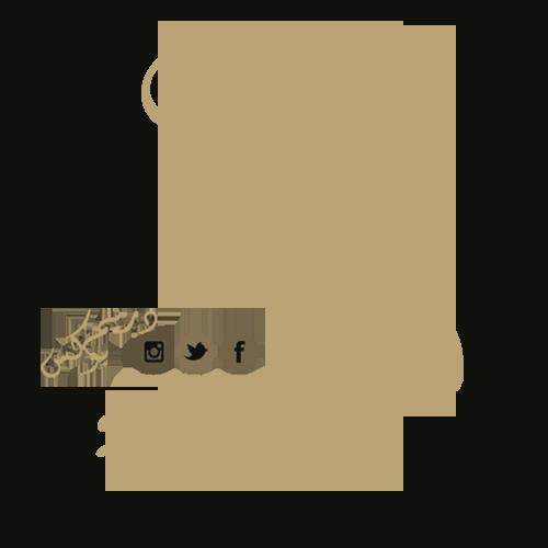 مواعيد وجدول حفلات عيد الفطر 2020 Arabic Calligraphy Calligraphy