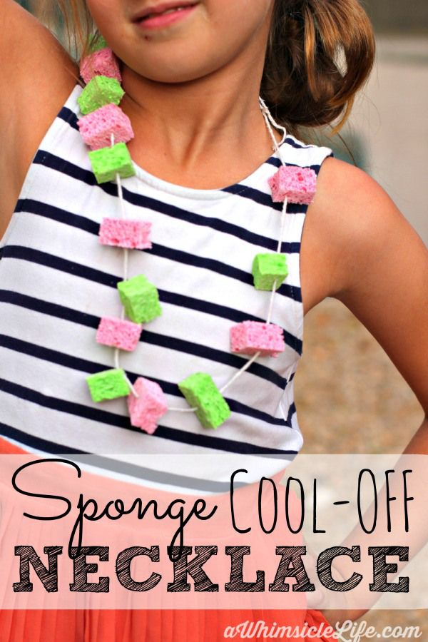 sponge-cool-off-necklace
