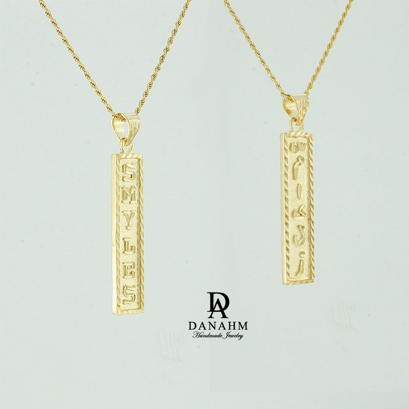 Arabic cartouche necklace yellow gold plated silver for Arabic letter necklace