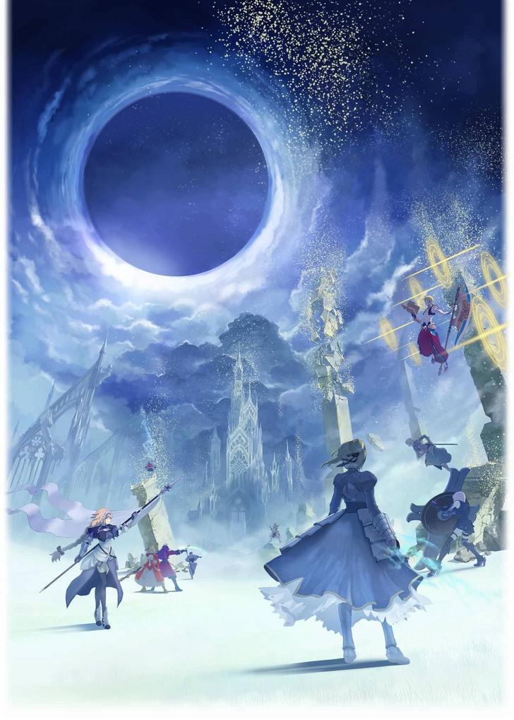 FGO Arcade Visual