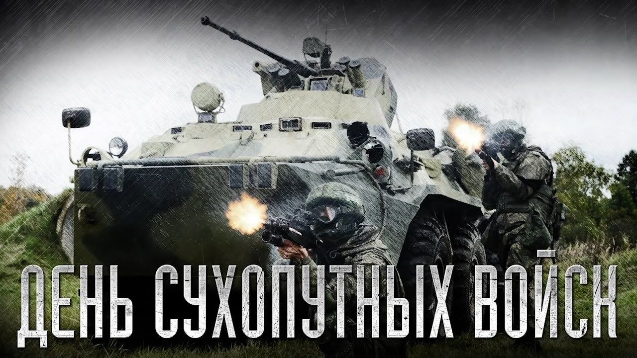 Картинка с днем сухопутных войск россии, домиками снегу