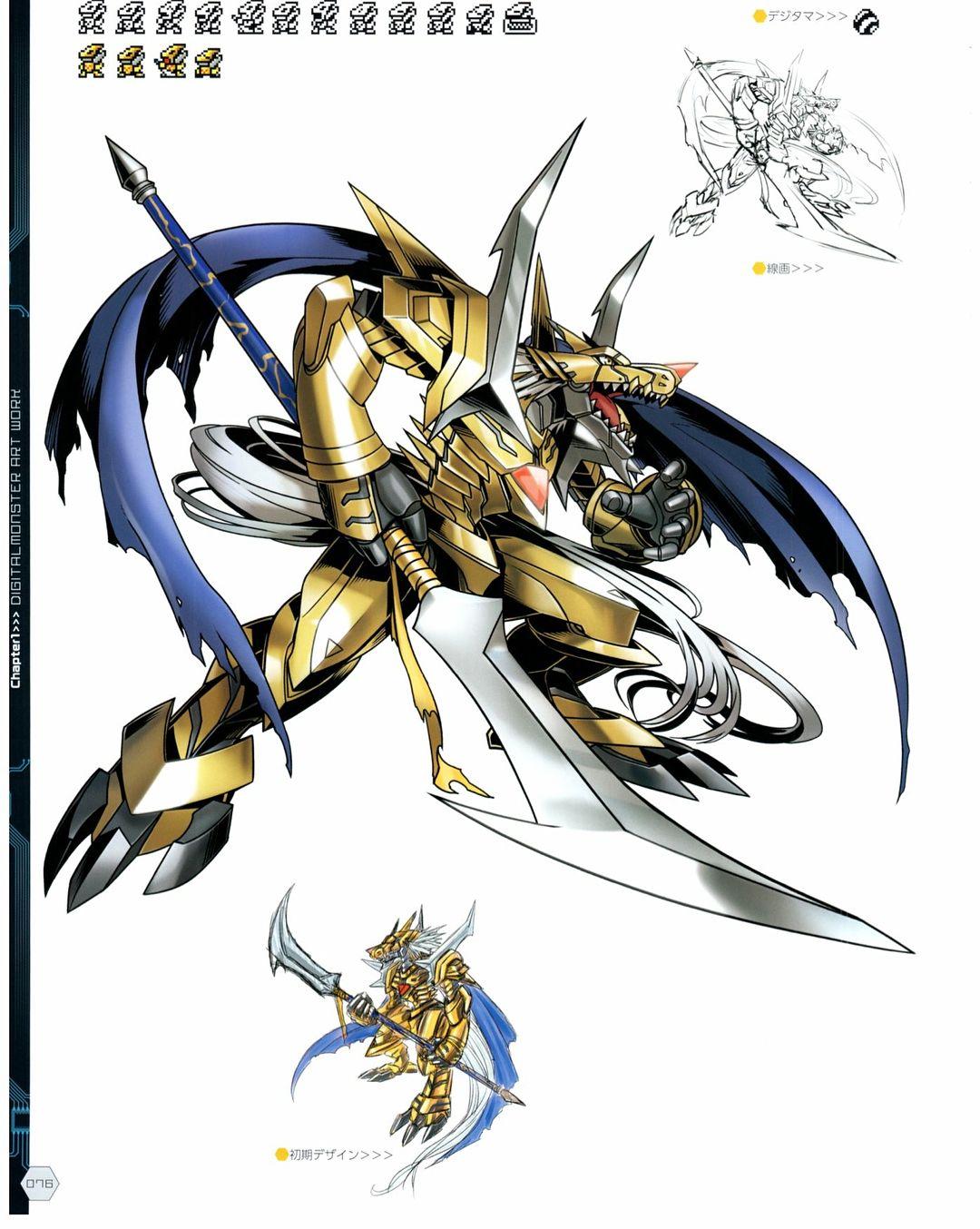Digital Monster Art Book Ver 1 5 20th Official Art Digimon Cresgarurumon Blitzgreymon Omegamonalters Digitalmons Digimon Digimon Adventure Monster Art
