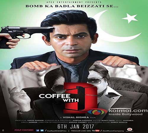 Coffee With D Movie Online Watch Free 2017 Hindi Movies Hd Full Film Download 2016 Bollywood Films New Urdu Cinema Sunil Grover