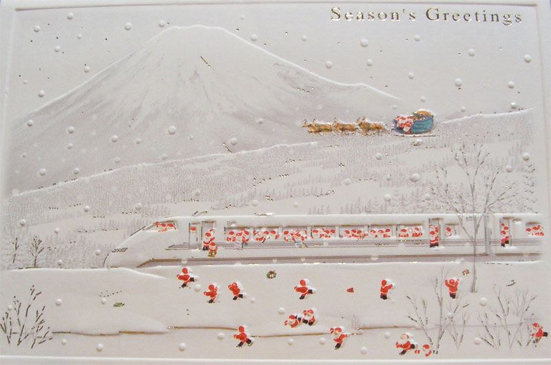 Snow train japan greetings card love it christmas cards snow train japan greetings card love it m4hsunfo