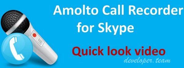Amolto call recorder premium for skype 3610 developers amolto call recorder premium for skype 3610 fandeluxe Choice Image