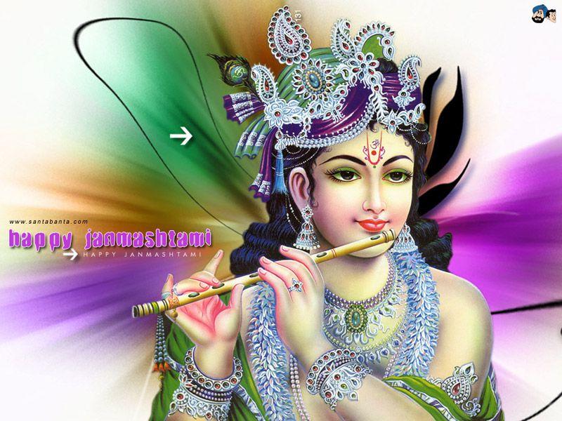 Lord Krishna Lock Screen Wallpaper